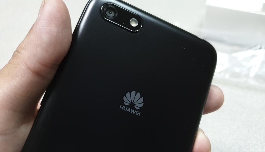 Mejores Auriculares Huawei Y5 2018