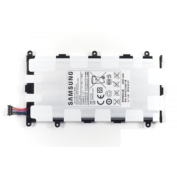 Mejores Baterías GALAXY TAB 2 7.0 P3100