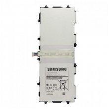 Mejores Baterías GALAXY TAB 3 10.1 P5220
