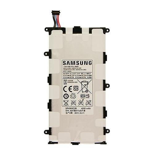 Mejores Baterías GALAXY TAB 7.0 P6200
