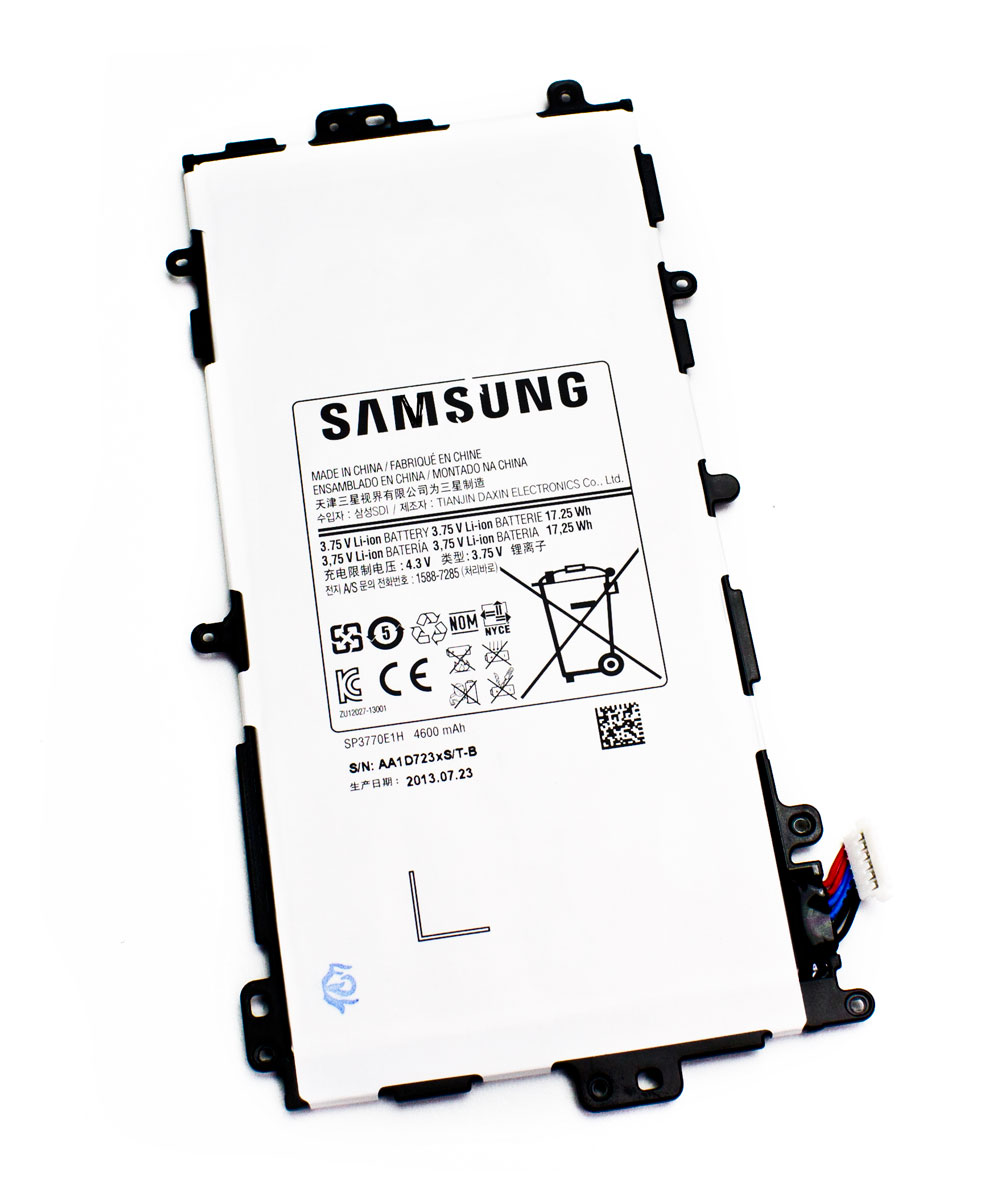 Mejores Baterías GALAXY TAB NOTE 8.0 N5100