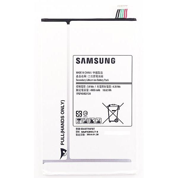 Mejores Baterías GALAXY TAB S 8.4 T700