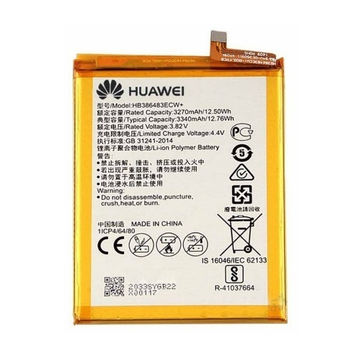 Mejores Baterías Honor 9 Lite