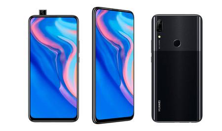 Mejores Baterías Huawei P Smart Z