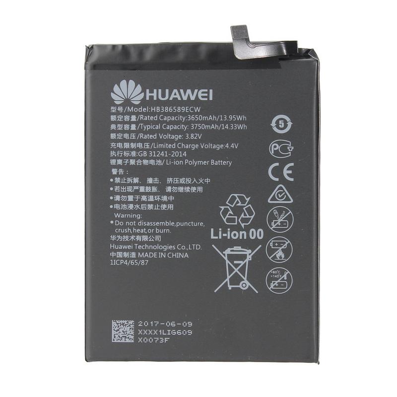 Mejores Baterías Huawei P10 Plus