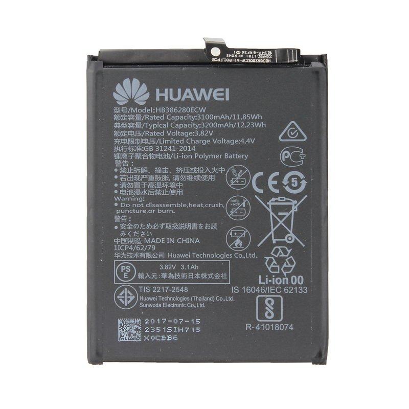 Mejores Baterías Huawei P10