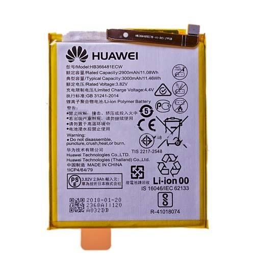 Mejores Baterías Huawei P20 Lite