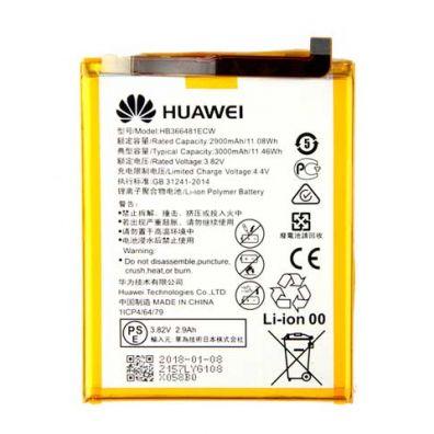 Mejores Baterías Huawei P8 Lite 2017