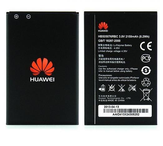 Mejores Baterías Huawei Y3 2017