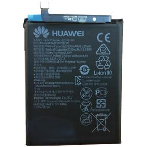 Mejores Baterías Huawei Y5 2018