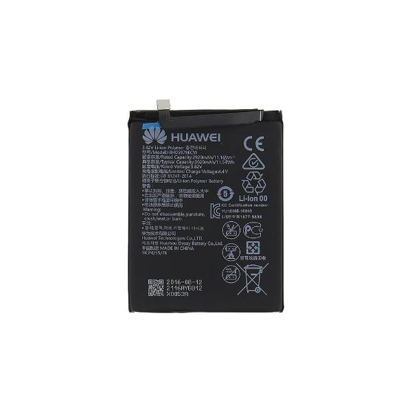 Mejores Baterías Huawei Y6 Pro 2017