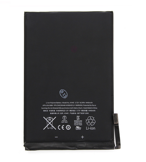 Mejores Baterías iPad Mini 2