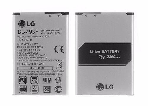 Mejores Baterías LG G4S