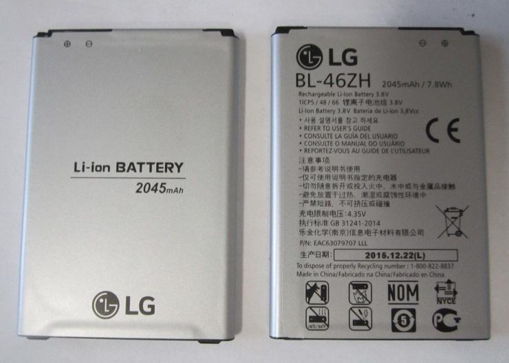 Mejores Baterías LG K7