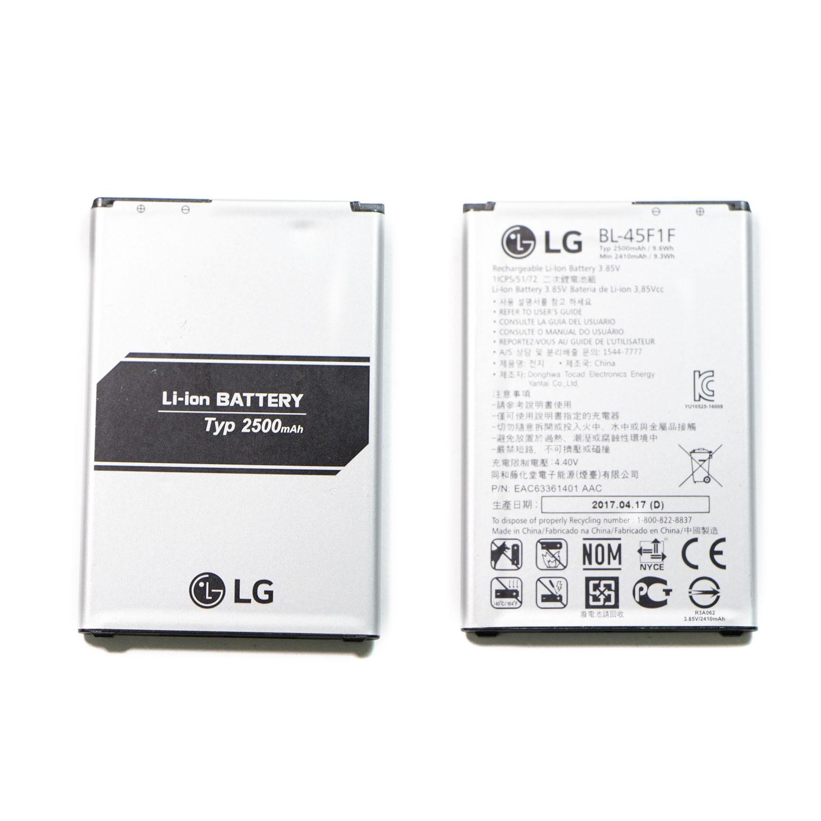 Mejores Baterías LG K8 2017