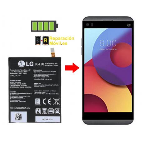 Mejores Baterías LG Q8