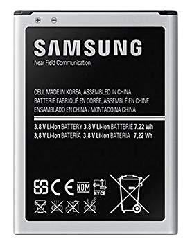 Mejores Baterías Samsung S4