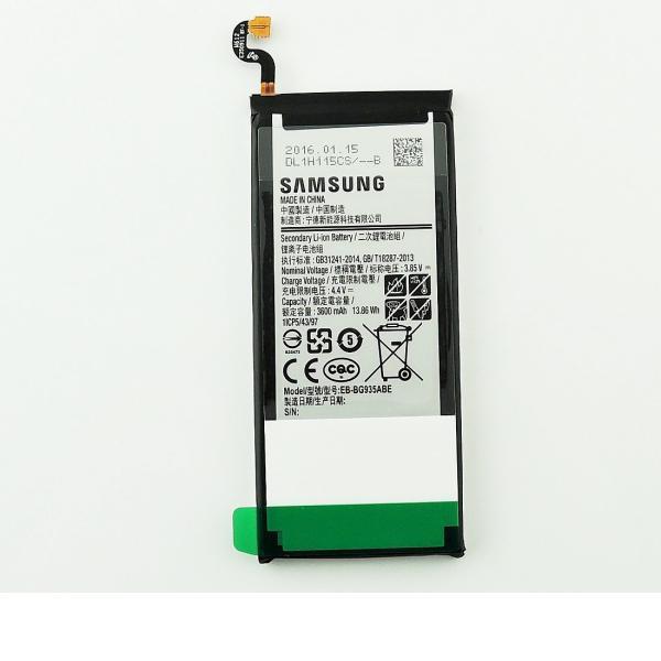 Mejores Baterías Samsung S7