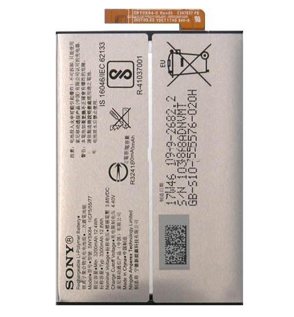 Mejores Baterías Sony Xperia L2