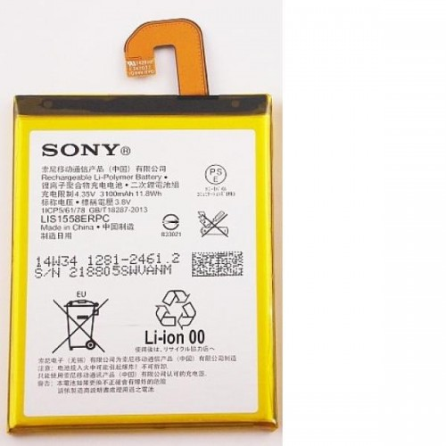 Mejores Baterías Sony Xperia XZ3