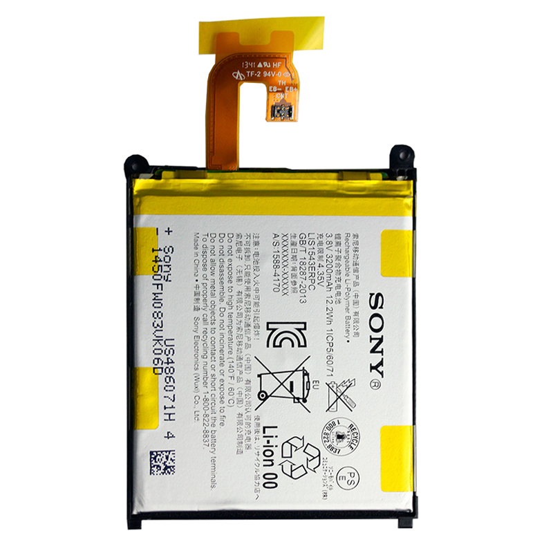 Mejores Baterías Sony Xperia Z2