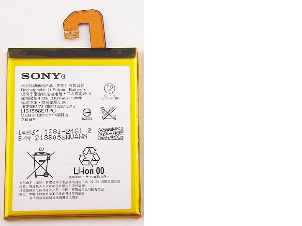 Mejores Baterías Sony Xperia Z3