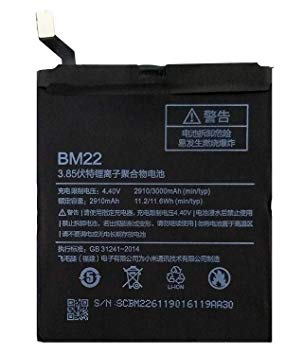 Mejores Baterías Xiaomi Mi 5