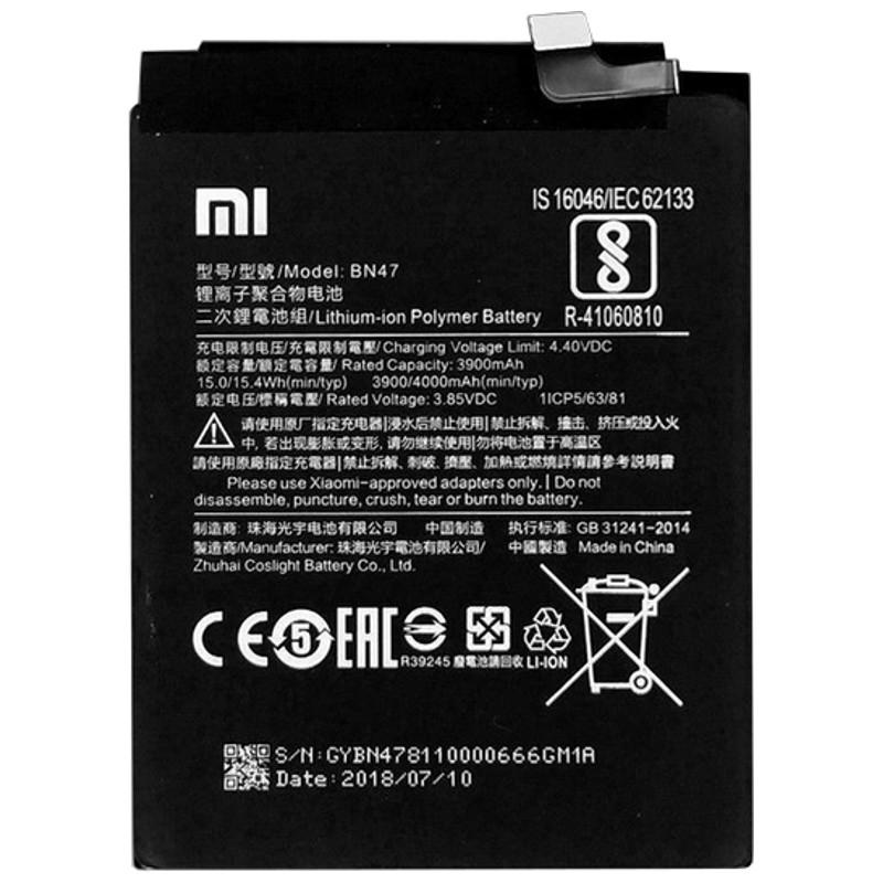 Mejores Baterías Xiaomi Mi A2 lite