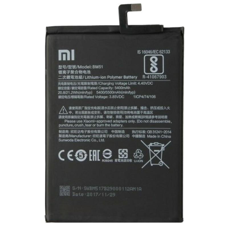 Mejores Baterías Xiaomi Mi Max 3