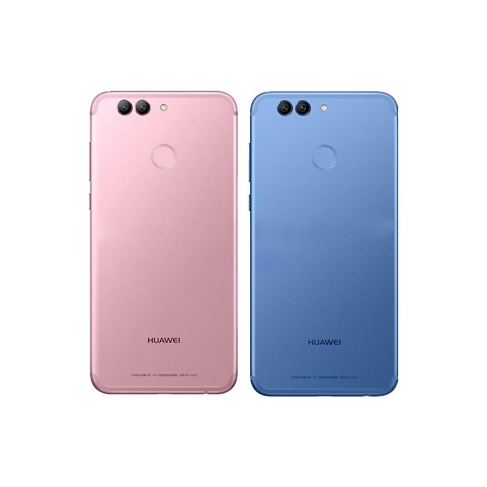 Mejores Carcasas Huawei Nova 2 Plus