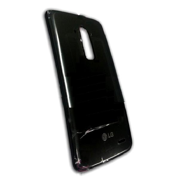 Mejores Carcasas LG G FLEX