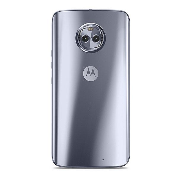 Mejores Carcasas Personalizadas Motorola Moto X4