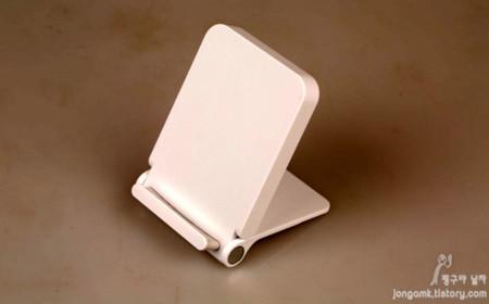 Mejores Cargador Inalambrico LG G3