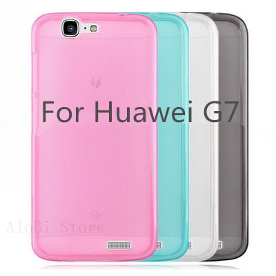 Mejores Cargadores Coche Huawei G7