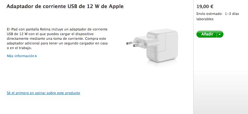 Mejores Cargadores iPad Mini 4