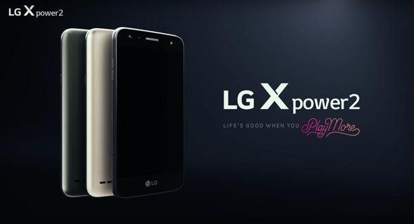 Mejores Cargadores LG X Power