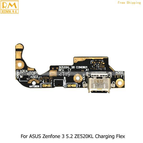 Mejores Cargadores Zenfone 3 5.5 ZE552KL