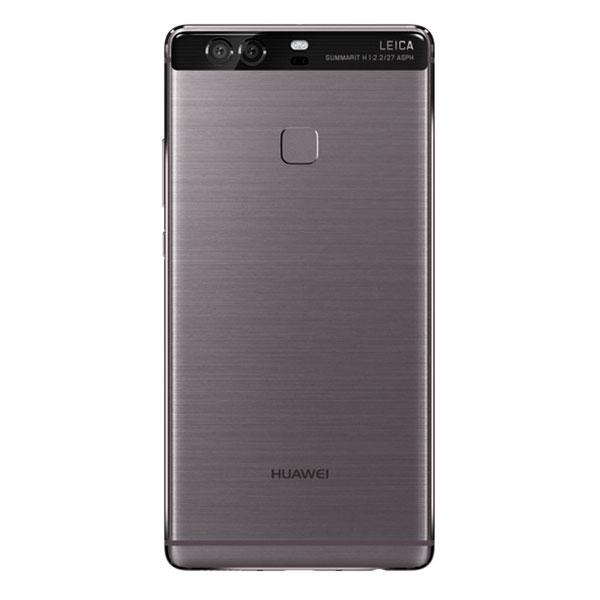 Mejores Fundas Huawei P9 Plus