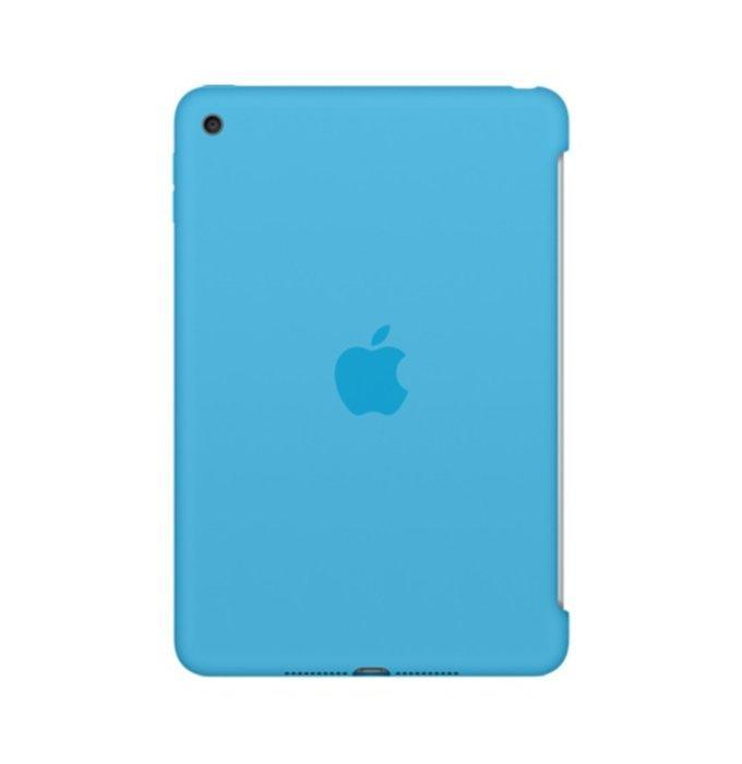 Mejores Fundas iPad Mini 4