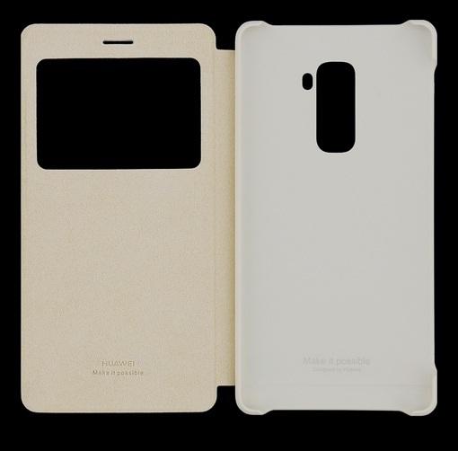 Mejores Fundas Originales Huawei Mate 9