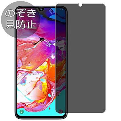 Mejores Protectores de Pantalla Samsung Galaxy A7 2018